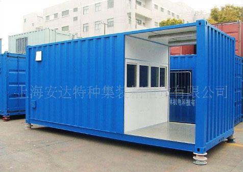 倉庫集裝箱;電氣鐵路網架檢修工程箱;海底海上勘測工