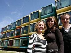 阿姆斯特丹的宜家2020年最新创业好项目学生公寓
