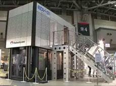 高科技怎样赚钱百度文库下载券: EVD-01 aspmysql新闻系统避难所