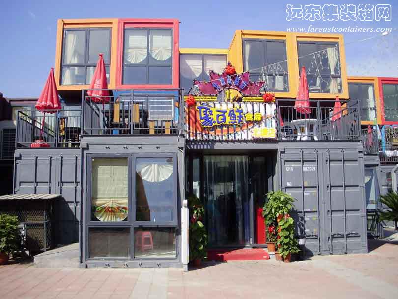 二手集装箱活动房屋之天津北塘海鲜一条街