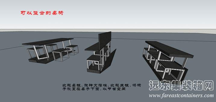 二手集装箱活动房屋设计创意--开放的集装箱(完)