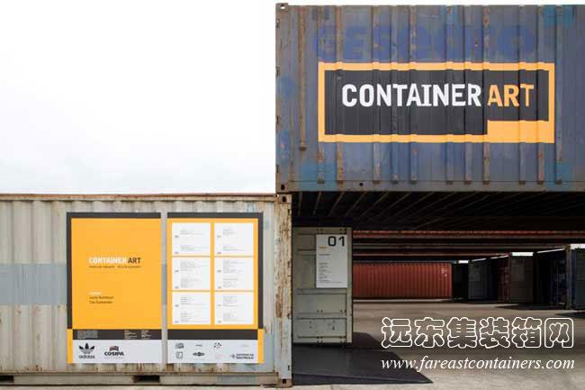 集装箱活动房屋创意设计:container art(2)