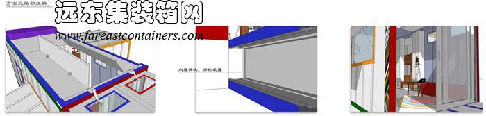 二手集裝箱活動房屋創意設計:幸福哈達(完)