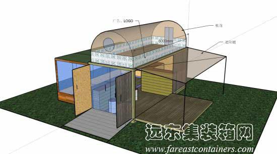 集装箱活动房屋创意设计 百变集装箱建筑
