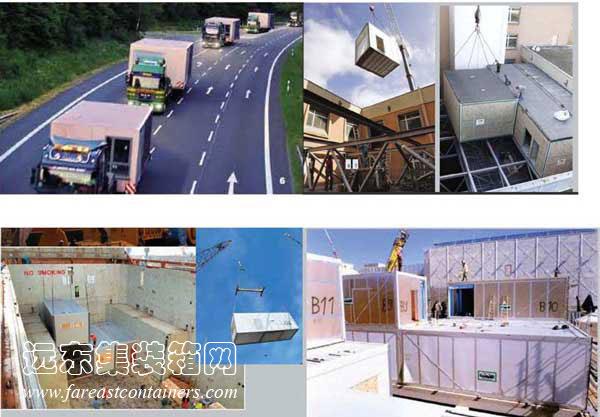 集裝箱房屋---改變人們未來生活的重大發明(5)
