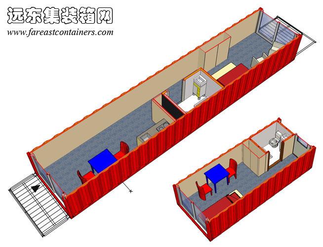 当代集装箱建筑模块化设计策略研究(10)