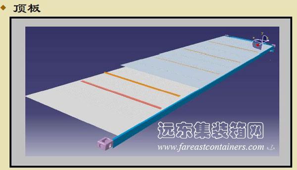 冷藏集装箱的主要部件结构图解
