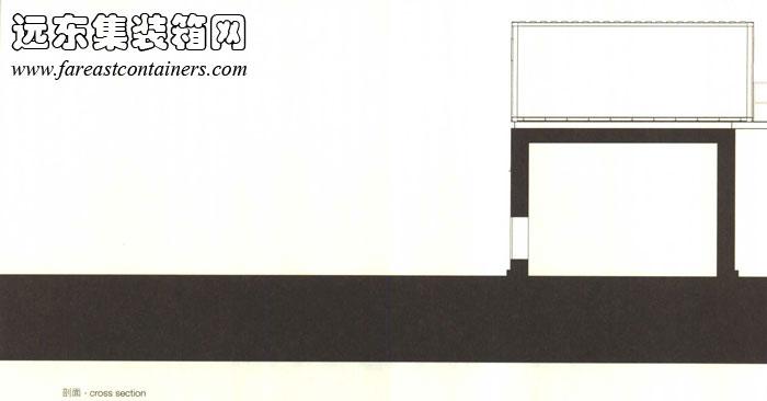 剖面,集装箱建筑设计图,集装箱房屋,集装箱住宅,集装箱活动房,住人集