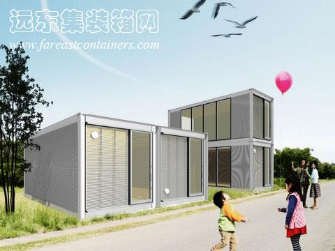 Ex-Container集装箱住宅