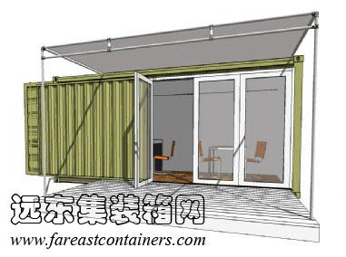 集装箱房屋设计案例: hybrid c-series(1)