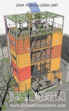 集装箱房屋设计创意: hybrid c3600集装箱办公楼