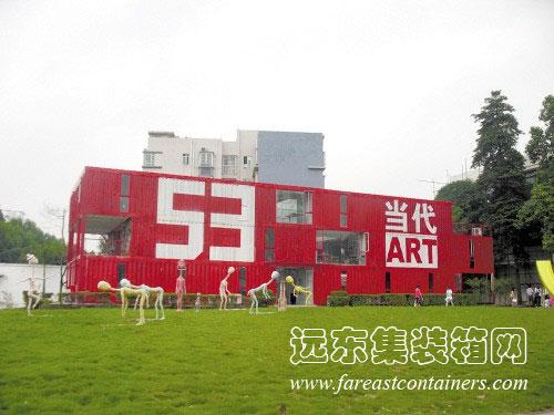 广州53美术馆,集装箱房屋,集装箱活动房,住人集装箱,集装箱住宅,集装图片