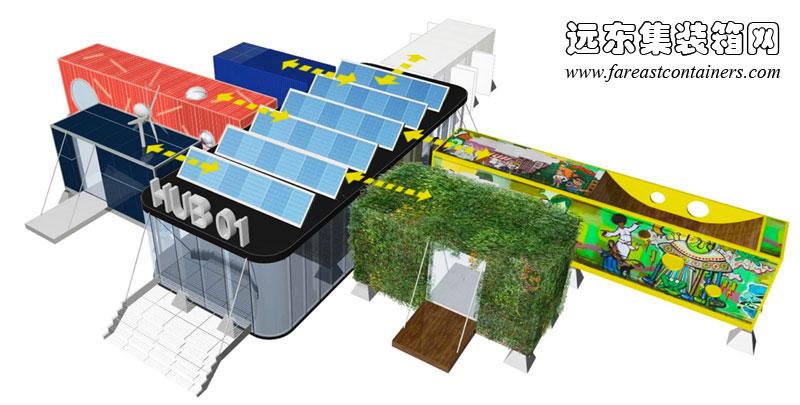 集装箱房屋创意作品: hub 01 (2)