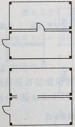 20英尺集装箱局部或断续连通组合箱模块