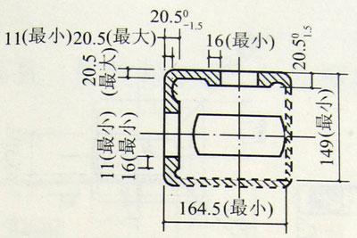 集装箱模块化组合房屋技术规程(17)