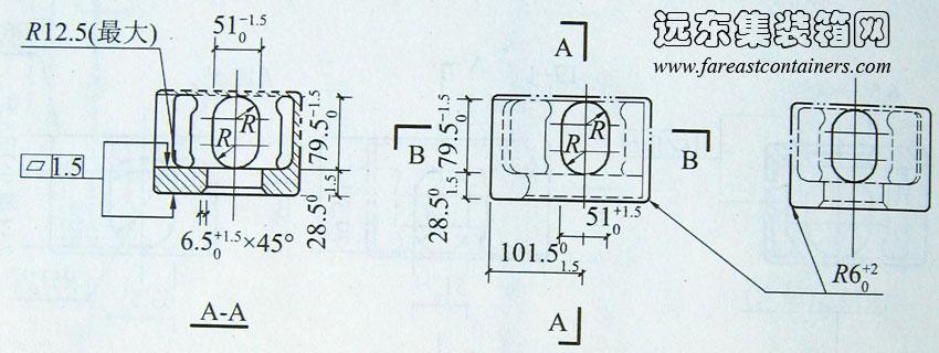 2013年8月12日  图 A-8 集装箱右顶角件尺寸 注: 1 实线和虚线(和)表示应实际的构成的角件表面及外形 2 双点画线()表示角件的可变壁面    图 A-9 集装箱右底角件尺寸 附录 B 集装箱居住、办公模块设计示例       相关内容: