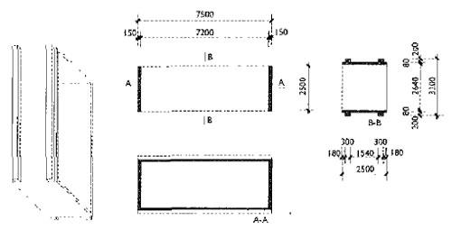 房屋建构步骤图