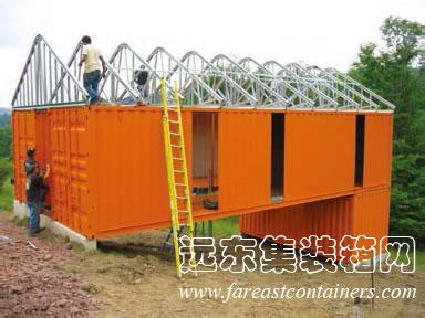 集装箱住宅的屋顶结构